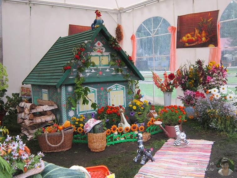 Выставка урожая 2014