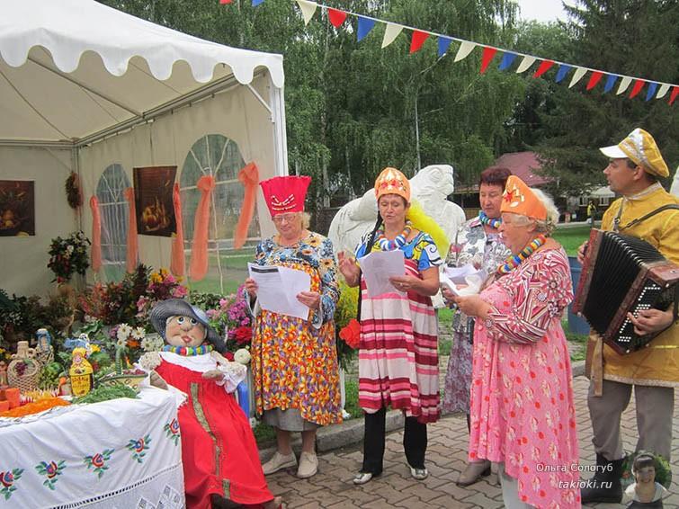 Праздник урожая Екатеринбург