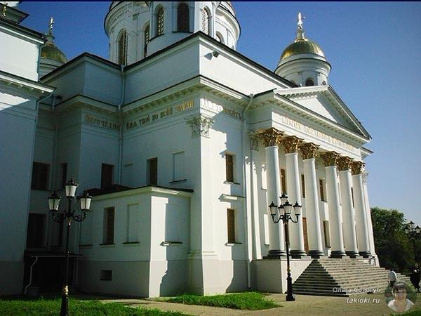 Собор во имя святого Александра