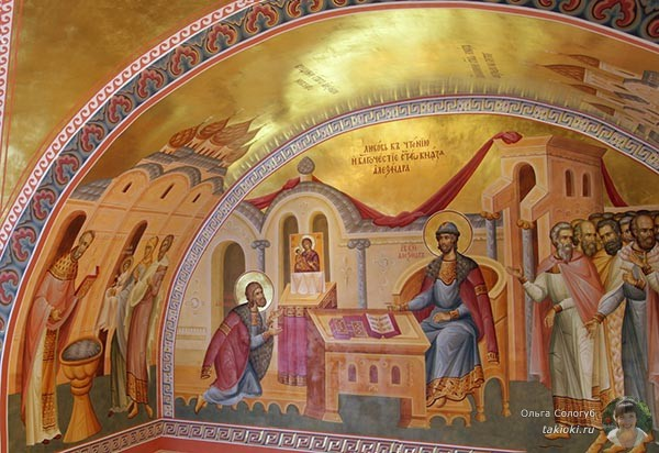 Икона в соборе