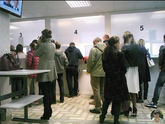 ГИБДД Свердловской области
