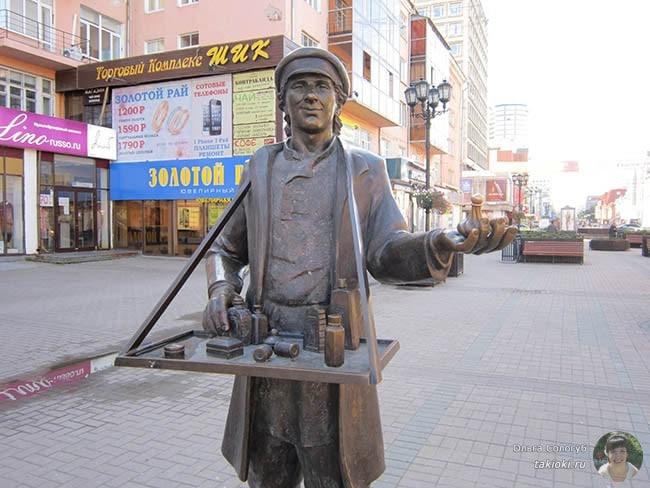 Статуя Коробейник Екатеринбург