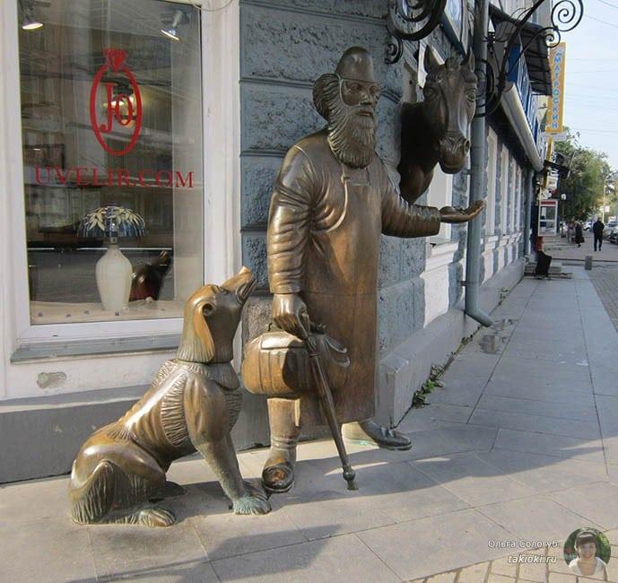 Статуя Друзья