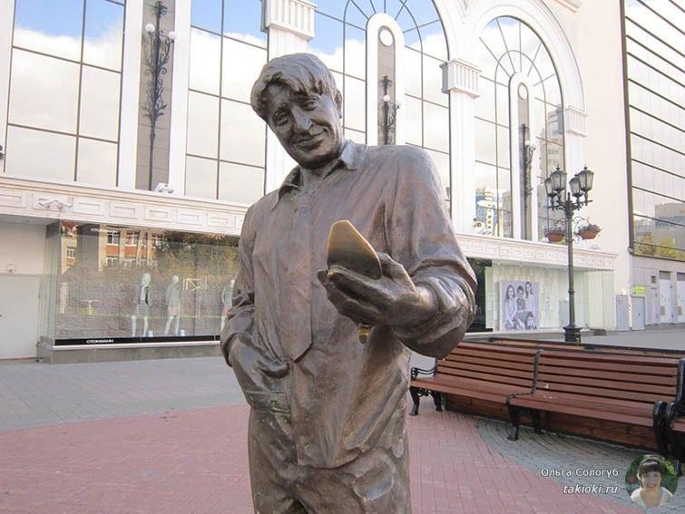Статуя Гена Букин Екатеринбург