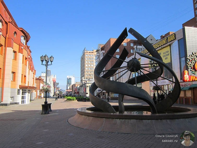 Фонтан Екатеринбург
