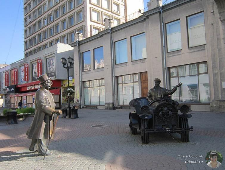 Банкир и автомобилист Екатеринбург