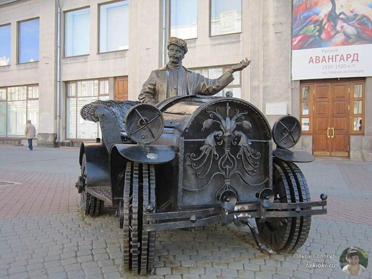 автомобилист Екатеринбург