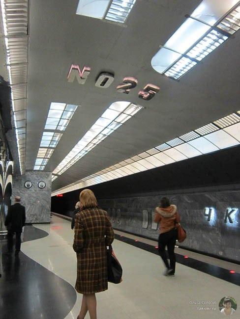 Станция Чкаловская метро Екатеринбург