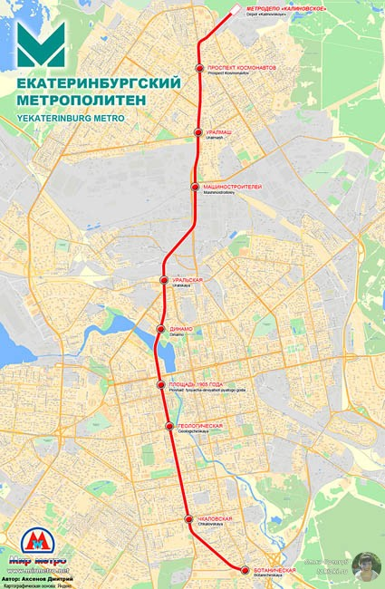 Метро Екатеринбург карта