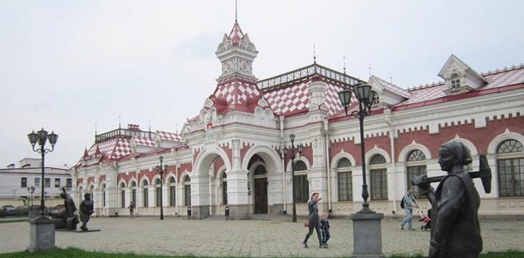 Музей Свердловской железной дороги. Что посмотреть?