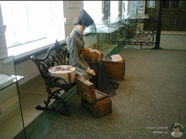 Скульптура музей Свердловской железной дороги