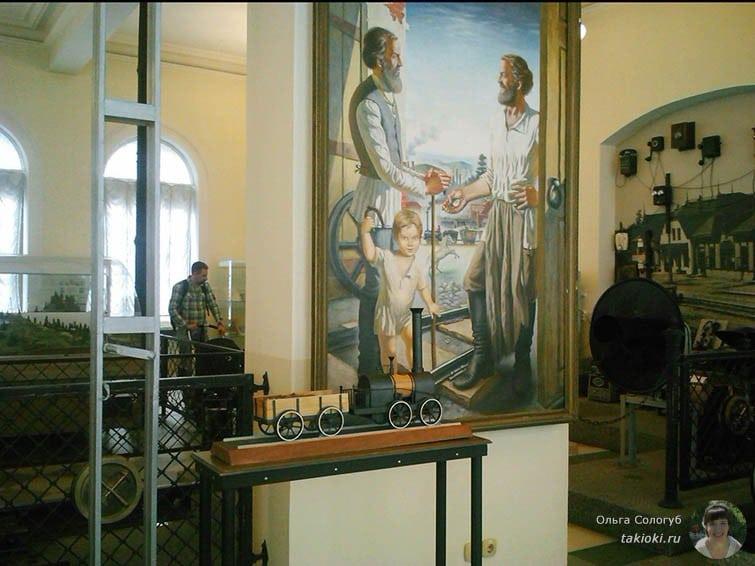 Картина в музее Свердловской железной дороги