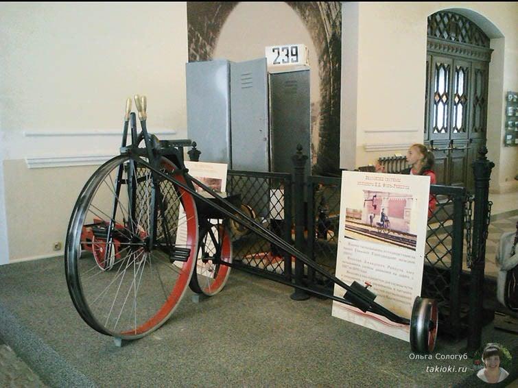 Велосипед системы инженера Фонъ-Ренкуль