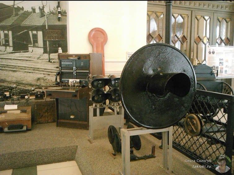Семафор в музее Свердловской железной дороги