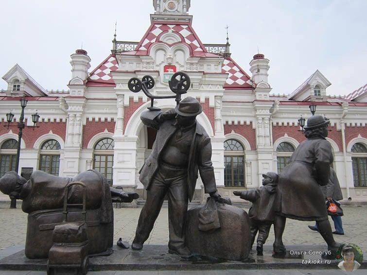 Площадь перед музеем Свердловской железной дороги