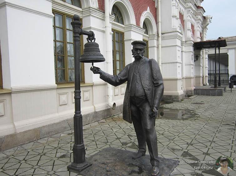 Начальник станции музей Свердловской железной дороги