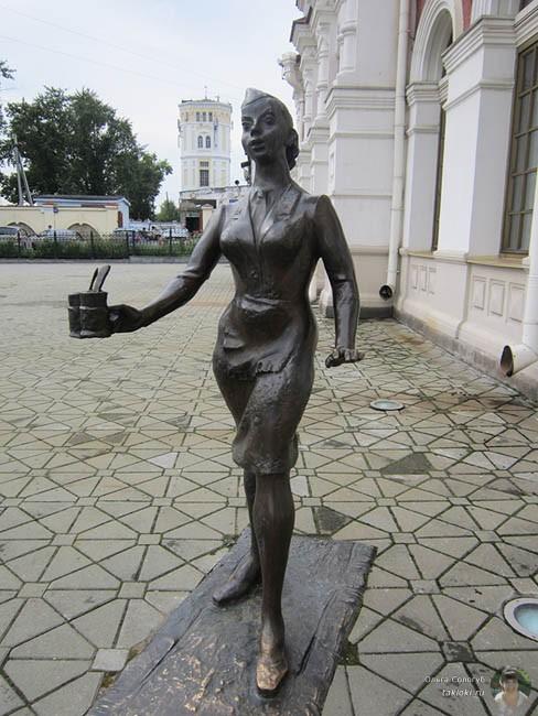Проводница музей Свердловской железной дороги