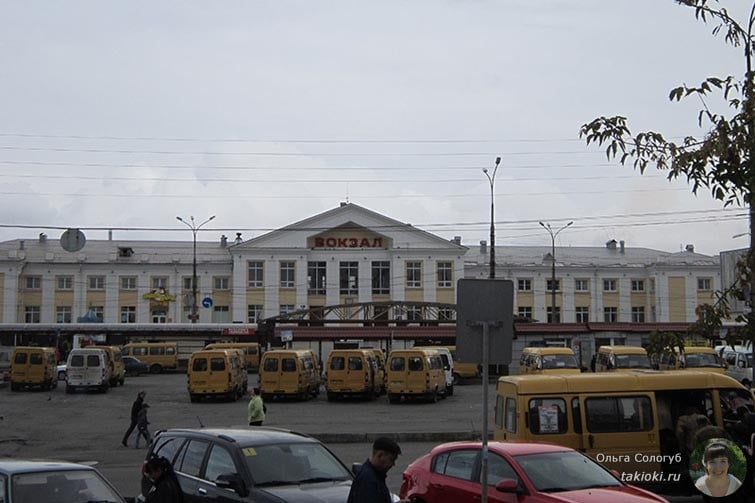 Нижний Тагил автовокзал
