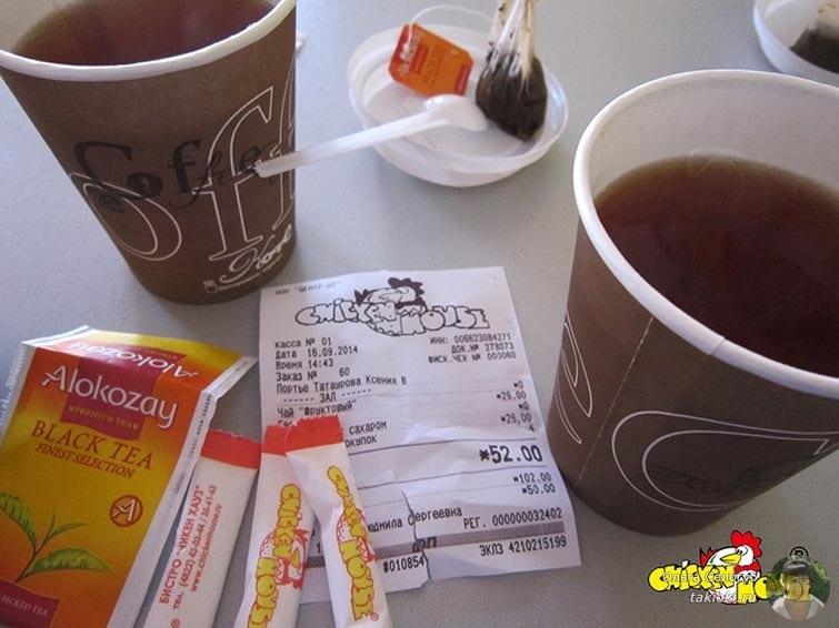 Кафе в Нижнем Тагиле