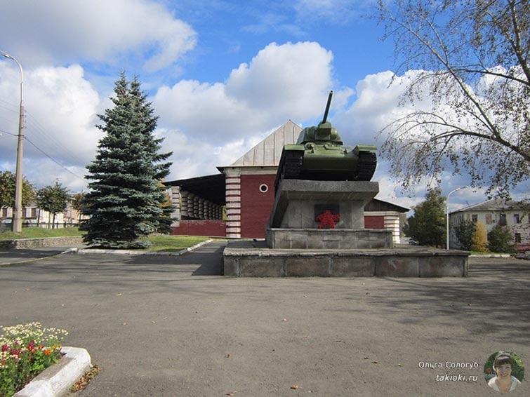Танк Т-34 возле Музея природы и охраны окружающей среды