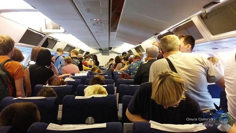 В самолете до Бангкока
