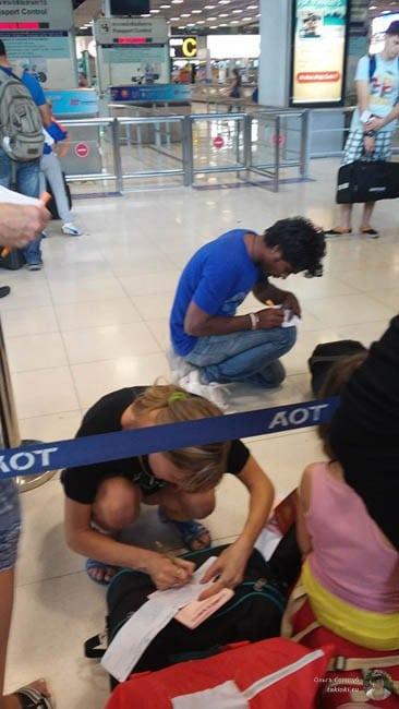 Ожидаем в аэропорте Бангокок