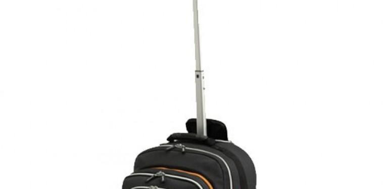 Какой чемодан выбрать для путешествия?