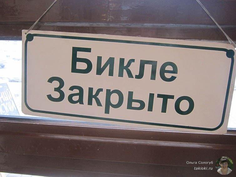 На башкирском языке
