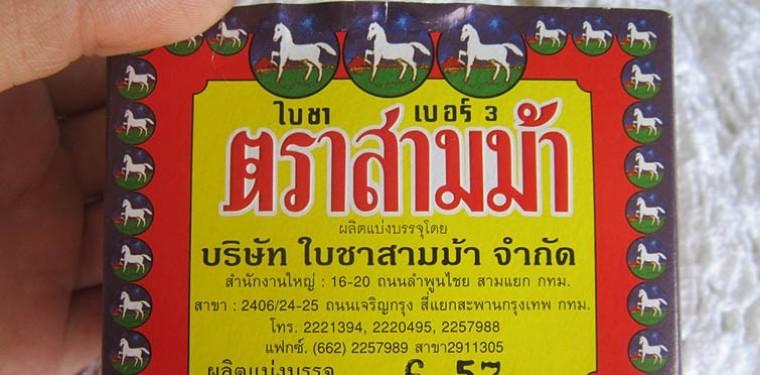 Мои покупки в Хуа Хине (Таиланд)