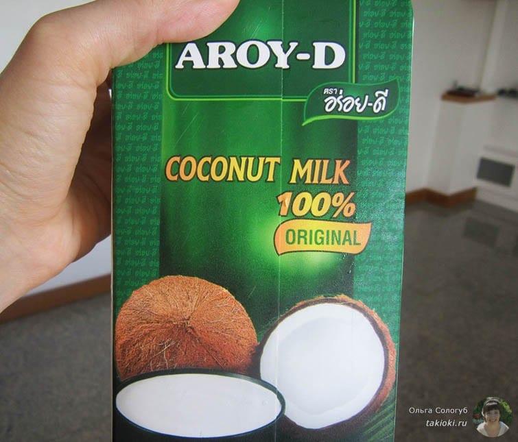 Кокосмовое молоко в Таиланде