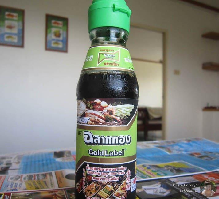 Соевый соус в Таиланде