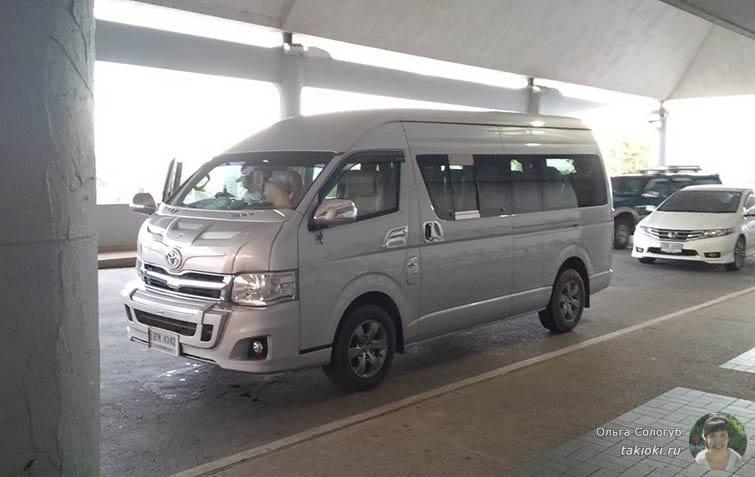 Трансфер до аэропорта Краби