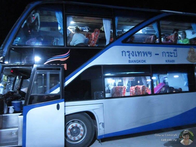 Автобусом до краби