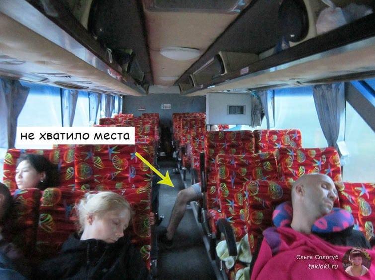 В автобусе до Краби