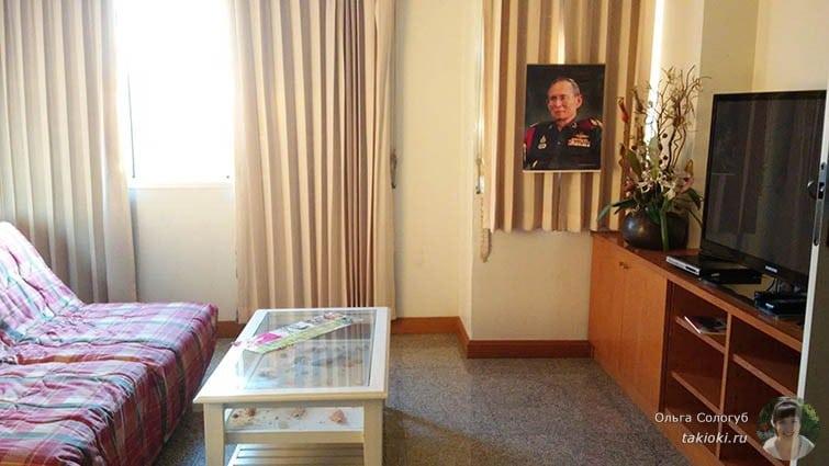 TV-комната