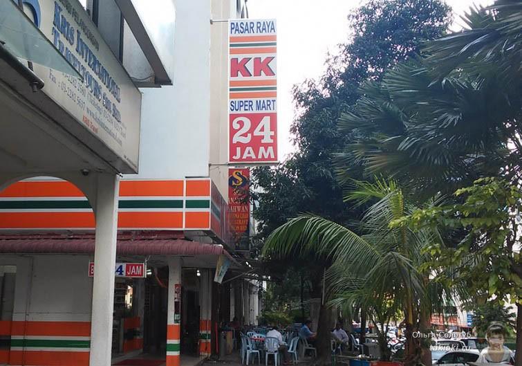 магазины в Куала-Лумпуре