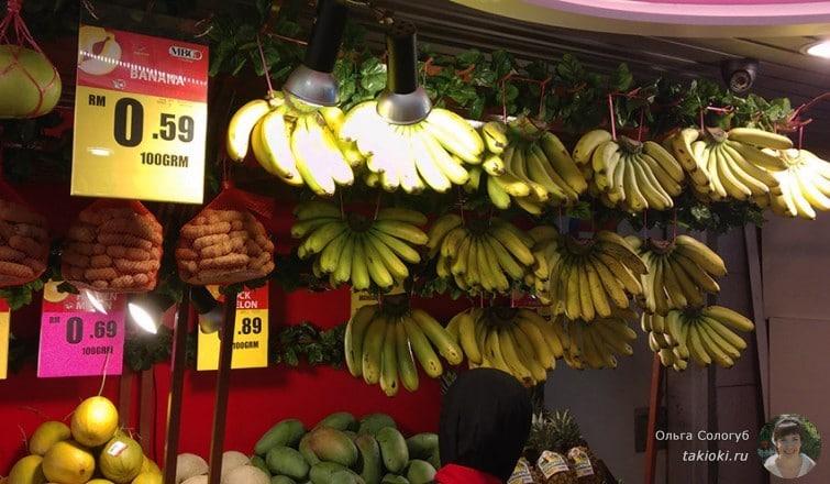 Стоимость фруктов в Куала-Лумпуре