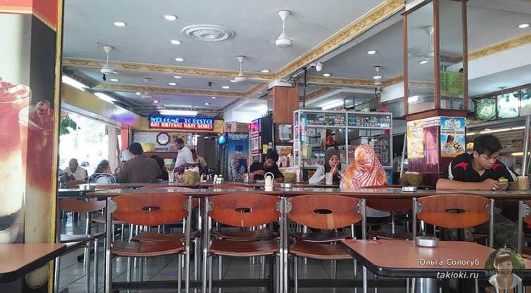 ресторан в Куала-Лумпуре