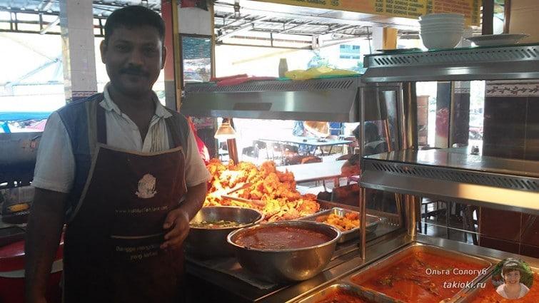Индийское кафе в Куала-Лумпуре