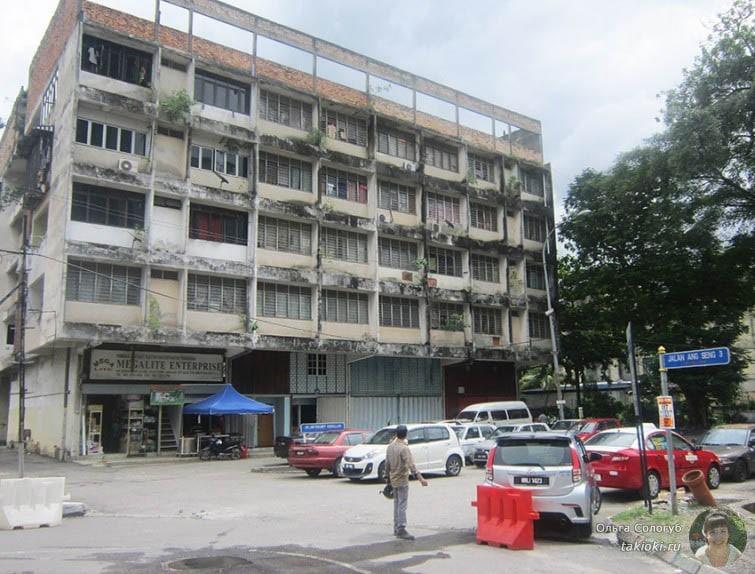 Старый дом в Куала-Лумпуре