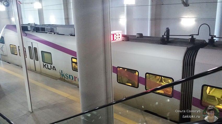 Экспресс до Куала-Лумпур
