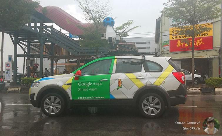 Google-машина