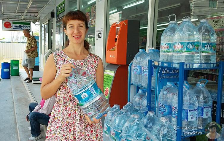 Питьевая вода в Таиланде. Какую воду можно пить? + секрет экономии 1200 бат в месяц