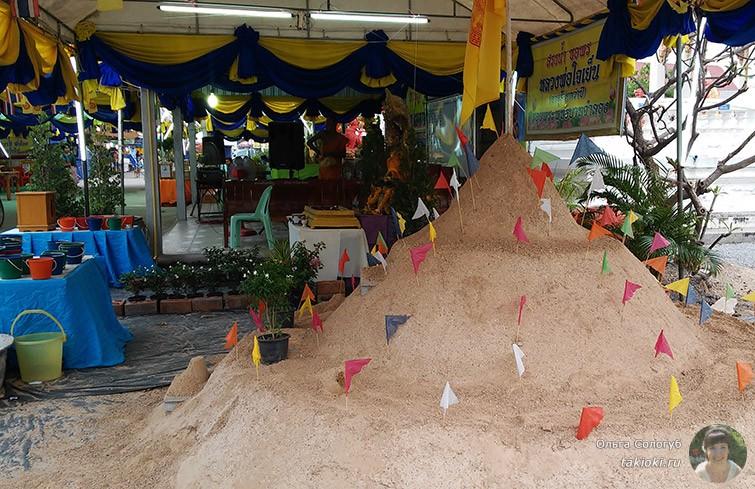 Песочная пагода