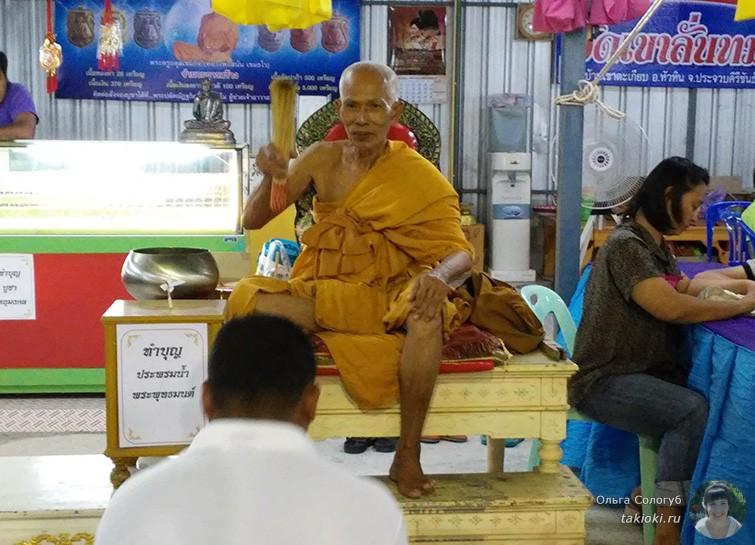 В храме на Као Такиаб