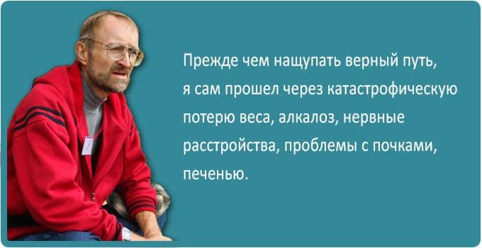 Сергей Михайлович Гладков