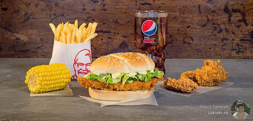 вкусняшки в KFC