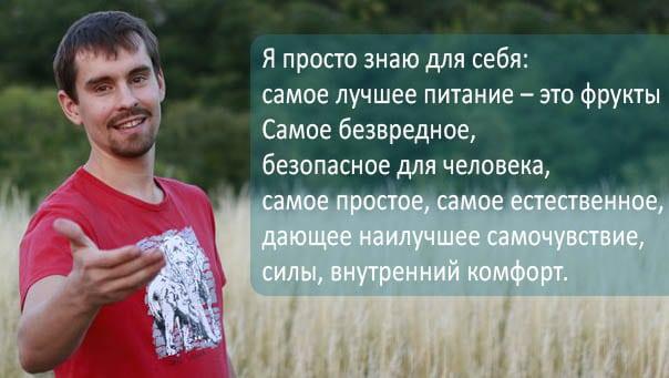Святослав Андрусенко