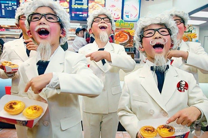 дети любят KFC