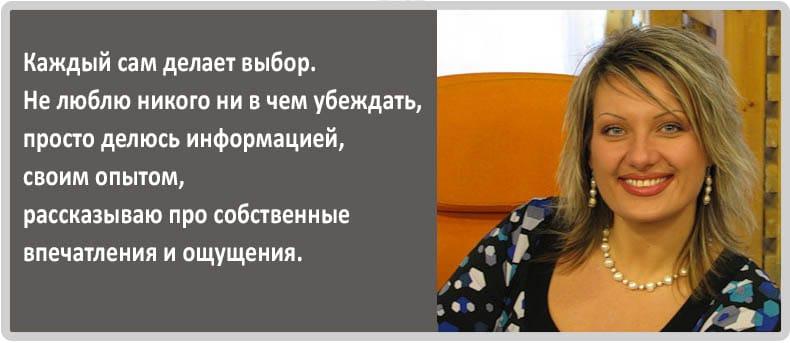 Марина Гладких